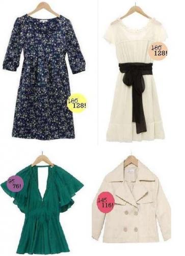 robes placard.JPG
